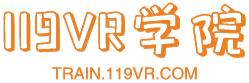 119VR学院